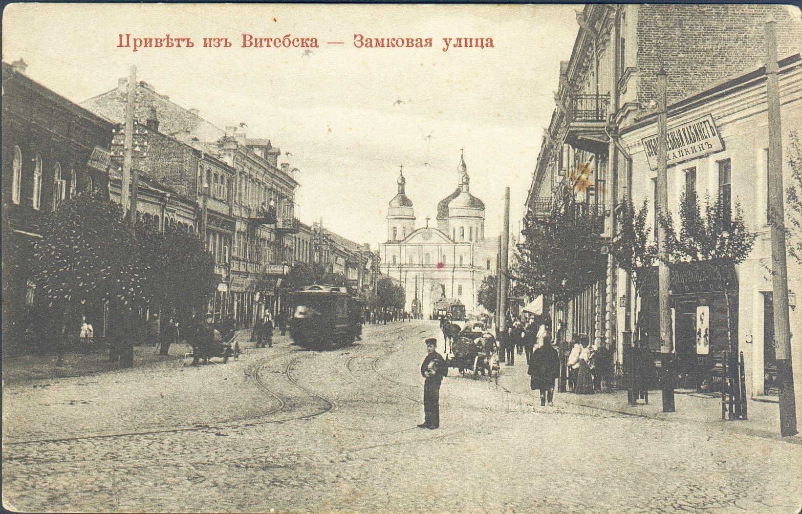 Фото старого витебска беларусь 3
